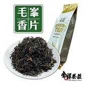 茉莉香片150克 全祥茶莊 CA05 05超特級