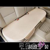 汽車坐墊後排冰絲夏季座墊防滑無靠背單片單張四季通用後座涼墊