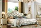 【大熊傢俱】QY6010 歐式床 五尺床 實木床 雙人床 床台 床架 皮床 法式床 公主床 另售六尺床