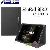 ASUS ZenPad 3 8.0 Z580 8吋原廠可立式皮套(Z581KL)