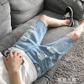 男士牛仔短褲五分褲破洞潮流個性韓版修身中褲夏季薄款5分牛仔褲 藍嵐