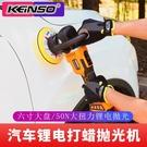 拋光機汽車美容打蠟機無刷鋰電偏心震拋七檔數顯變速六寸大盤打蠟拋光機 小山好物
