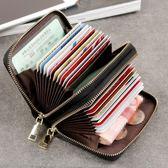 駕駛證卡包大容量多卡位雙拉鏈風琴女式零錢包多功能男士行駛證套 米娜小鋪