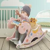 嬰兒禮盒套裝搖椅