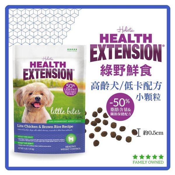 【力奇】Health Extension 綠野鮮食 高齡犬/體重控制/低卡配方-迷你犬-小顆粒16LB (A001A13-1)