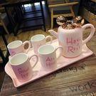 家用陶瓷花茶壺套裝整套耐熱高溫下午茶養生...