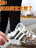 小白鞋神器 小白鞋神器專用去黃增白刷鞋擦洗鞋清洗白鞋清潔劑去污泡沫一擦白