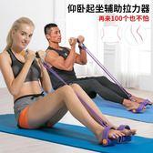 仰臥起坐輔助器運動健身器材家用腿腳蹬瑜伽女多功能拉力器