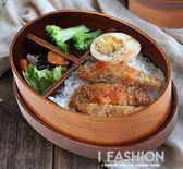 日式木質飯盒 壽司盒情侶愛心便當盒分格白領午餐盒水果盒 整木·ifashion