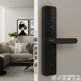 電子鎖 智慧門鎖標準鎖體活體指紋識別密碼鎖電子鎖家用室內防盜門小米手機 LX 交換禮物