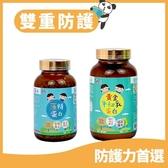 【買一送一】鑫耀生技Panda-病時元氣-黃金牛初乳蛋白+藻精蛋白滴液【六甲媽咪】