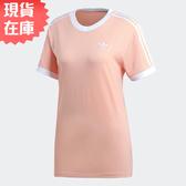 【現貨在庫】Adidas 3-Stripes Tee 女裝 短袖 休閒 純棉 粉【運動世界】DV2583