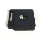 【EC數位】HADSAN HD1172 快拆板 通用型 夾扣/卡榫 /卡扣式適用 跨平台式 Manfrotto Fo