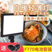 限定款攝影燈勝影單反攝影LED補光燈直播小型燈光相機攝像機拍照便攜手持燈jj