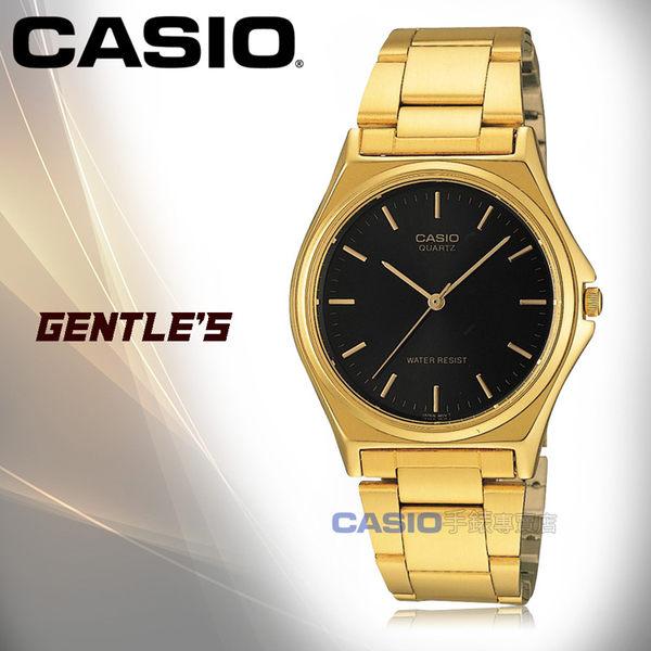 CASIO 卡西歐 手錶專賣店 MTP-1130N-1A 男錶 不鏽鋼錶帶  防水