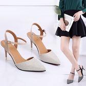 女夏季正韓包頭涼鞋性感細跟磨砂時尚后空一字扣高跟鞋女  蒂小屋服飾 618來襲