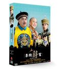 李衛辭官 DVD ( 于波/秦沛/溫兆倫/鄭佩佩/謝芳/楊俊毅/李豔冰/胡小庭/楊光 )