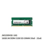 新風尚潮流 【JM3200HSE-16G】 創見 筆電記憶體 DDR4-3200 16GB JetRam