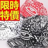 棒球帽-防曬必備清新男女鴨舌帽56g51【巴黎精品】