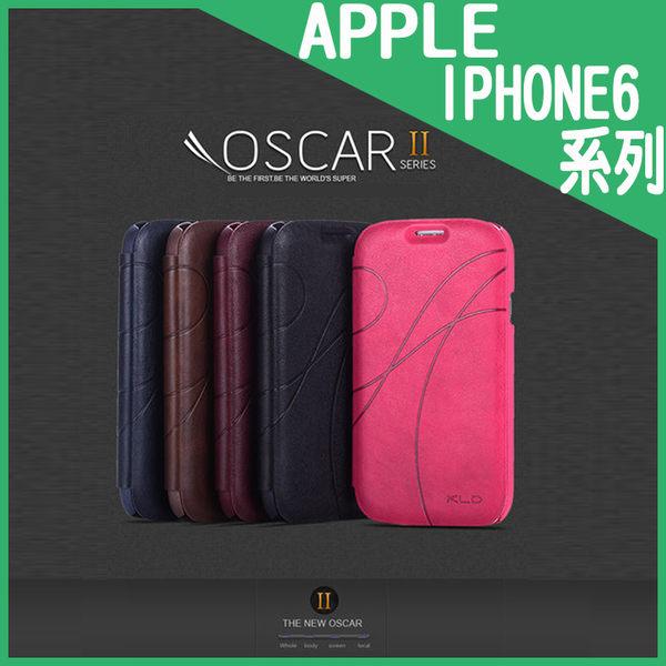 ※域二系列側翻皮套/背蓋式/保護殼/卡來登/Apple iPhone 6/6S (4.7)/iPhone 6 Plus/6S Plus (5.5吋)