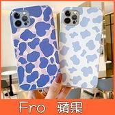 蘋果 iphone xs max xr ix i8 plus i7+ XS SE 紫色牛紋 手機殼 全包邊 保護殼