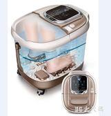 220V足浴盆全自動加熱電動家用泡洗腳盆恒溫足療機按摩器高深桶 QQ15036『MG大尺碼』