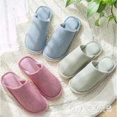 大尺碼月子鞋 日式居家居亞麻情侶室內地板月子家用男女防滑 nm13049【Pink中大尺碼】