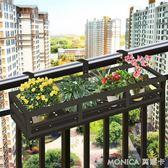 花架 陽台欄桿花盆掛架綠蘿多肉鐵藝掛式花架不銹鋼室內窗台置物架家用 莫妮卡小屋YXS