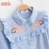 每週新品童裝襯衫女童襯衣春秋裝兒童條紋娃娃衫韓版喇叭袖花邊女寶寶上衣