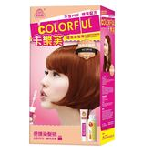 卡樂芙優質染髮霜-甜美杏桃棕 50g*2