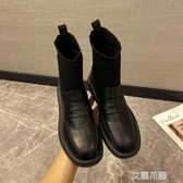 襪靴女2020年新款春秋季英倫風百搭黑色粗跟瘦瘦短靴子『艾麗花園』