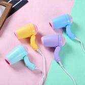 吹風機mini家用熱風小巧迷你時尚旅行便攜式電吹風筒-享家生活館