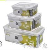 塑料保鮮盒家用小套裝食品水果密封盒長方形保鮮碗圓冰箱收納盒子CC3495『毛菇小象』