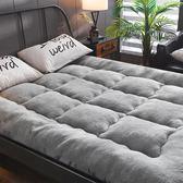 羊羔絨床墊加厚1.5m床學生宿舍墊被床墊子褥子床2雙人wy