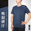 HODARLA 男躍動剪接短袖圓領衫(台灣製 吸濕排汗 T恤 慢跑 路跑 反光 上衣≡體院≡ 31625