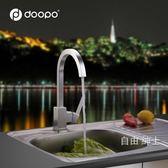 多朋衛浴太空鋁冷熱廚房水龍頭 水槽龍頭 單把洗菜盆龍頭 可旋轉 1件免運