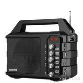 廣場舞音響戶外音箱便攜式小型迷你手提錄音播放器 nm2614 【Pink中大尺碼】