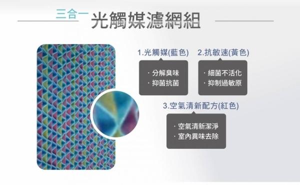 ^聖家^元山空氣清淨機 YS-356ACC【全館刷卡分期+免運費】