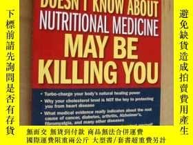 二手書博民逛書店What罕見Your Doctor Doesn't Know A