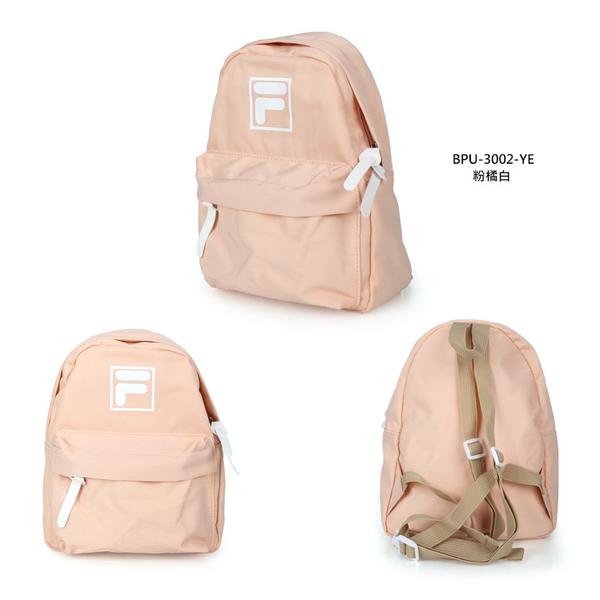 FILA 小型防潑水輕量背包(後背包 肩背包 雙肩包 兒童包≡體院≡ BPU-3002