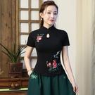 民族風女裝夏裝新款刺繡中國風上衣修身純棉打底衫 琪朵市集