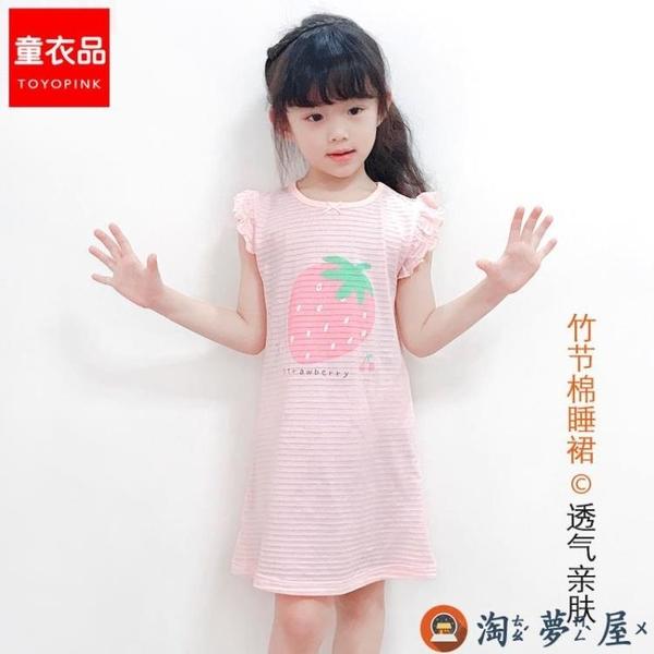 女童睡裙夏季薄款兒童純棉短袖家居服寶寶中大童睡衣女孩親子裙子【淘夢屋】