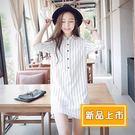 【4931】韓版中長款修身條紋襯衫連衣裙...
