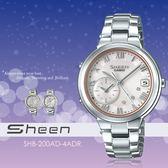 【人文行旅】Sheen | SHB-200AD-4ADR 智慧藍牙女錶 太陽能 兩地時間