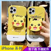 卡通皮卡丘 iPhone SE2 XS Max XR i7 i8 plus 手機殼 神奇寶貝 可愛小蠻腰 摺疊伸縮 影片支架 矽膠軟殼