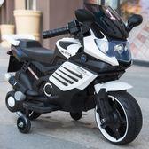 兒童電動摩托車寶寶大號三輪車男女小孩電瓶玩具車可坐人RM