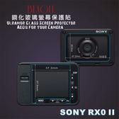 (BEAGLE)鋼化玻璃螢幕保護貼 SONY RX0 II 專用-可觸控-抗指紋油汙-耐刮硬度9H-防爆-台灣製-2片式全玻璃