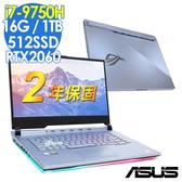 【現貨】ASUS G531GV 15吋高階獨顯繪圖筆電 (i7-9750H/RTX2060-6G/16G/512SSD+1TB/W10/2.4KG/ROG Strix G/特仕)