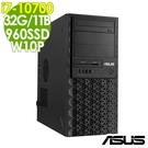【現貨】ASUS E500G6 商用工作站 i7-10700/32G/960SSD+1T/W10P