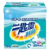 一匙靈  超濃縮洗衣粉(1.9kgx6入)